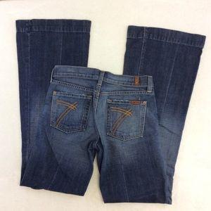26 7FAMK Dojo Wide Leg Jeans by Jerome Dahan